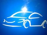 Logo Auto Komis B.G Matuszek