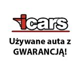 Logo ⭐ ⭐ ⭐ ⭐ Icars Autohandel ⭐ ⭐ ⭐ ⭐ UŻYWANE AUTA Z GWARANCJĄ